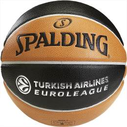 Spalding NBA Gameball Replica Outdoor